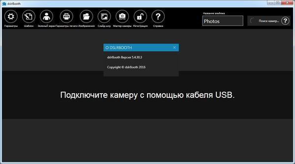 Верстка, CSS, HTML, SVG - фото1