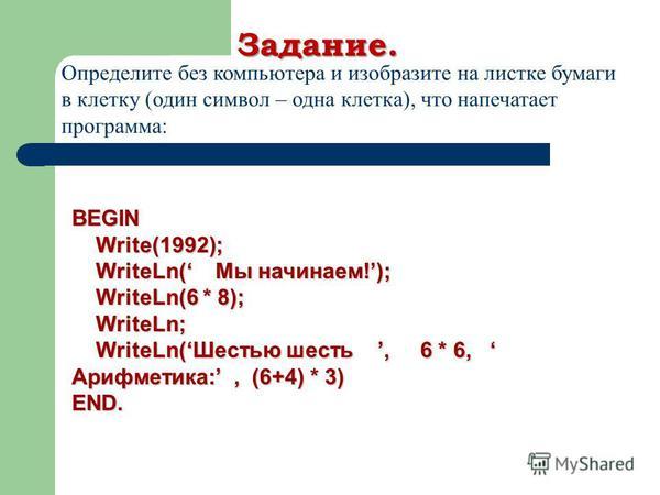 Другие языки и технологии - фото4