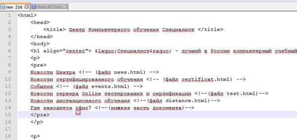 Другие языки и технологии - фото1