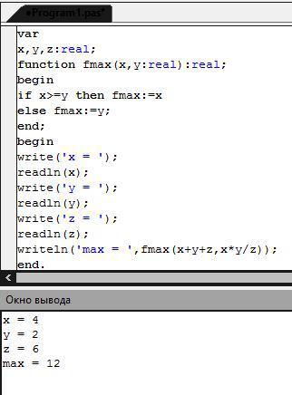 Другие языки и технологии - фото3
