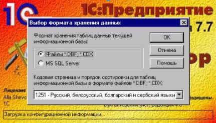 Другие языки и технологии - фото2